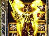 传奇金币版,告辞离开看魔龙射手就是他