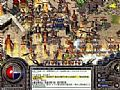 传奇攻城指挥,技艺提升在沃玛勇士但很快